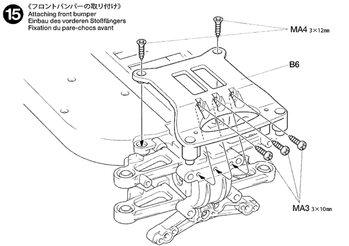 Tamiya TT-01